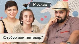 Папины дочки. Поговорим #ЗаГлавное - Москва