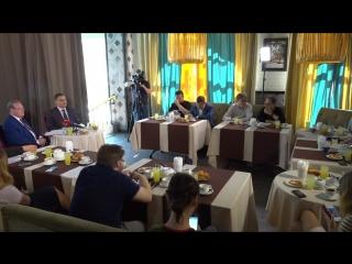 Пресс-завтрак с заместителем Губернатора Э.Н. Зайнаком