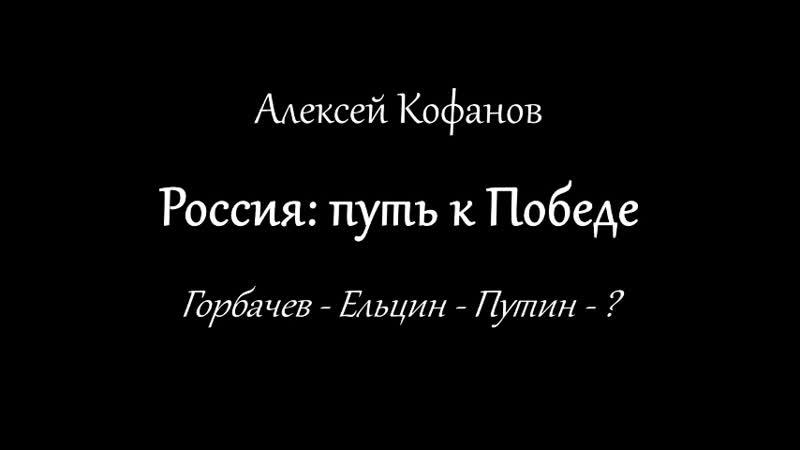ч 49 вечные законы общества