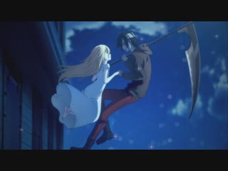 Аниме клип-Полетим над крышей   Ангел кровопролития   Зак и Рейчел  