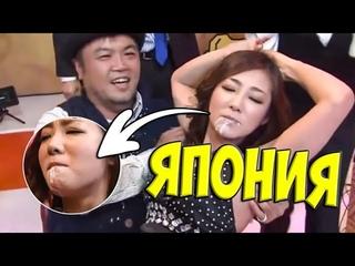Самые дикие японские телешоу! Часть 2 Что вытворяют японцы по телику... Японские шоу.