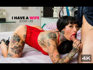 Naughty america i have a wife / jessie lee & nathan bronson