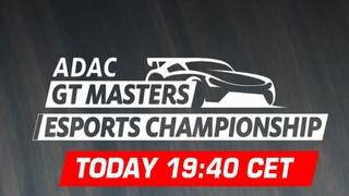 Отборы в мировой чемпионат ADAC GT MASTERS ESPORTS CHAMPIONSHIP
