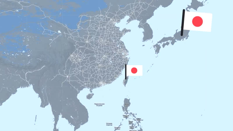 Интересные факты о Японской Империт