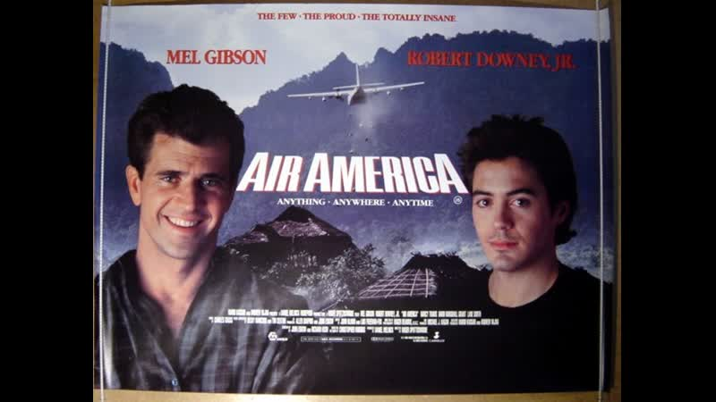 Эйр Америка Air America телевизионная версия TV 4 3 107 минут 1990 DVDRip