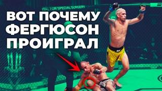 🐺 UFC 256 РАЗБОР ТЕХНИКИ ЧАРЛЬЗА ОЛИВЕЙРЫ