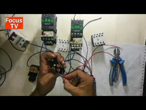 How to control wiring of auto forward and reverse three phase motor starter with limit switch