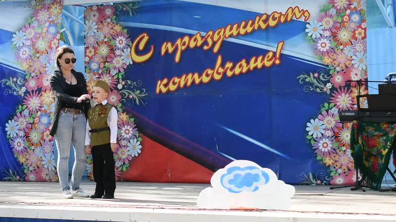 Стихотворение ,,Летела с фронта похоронка,, автор С. Кадашников.