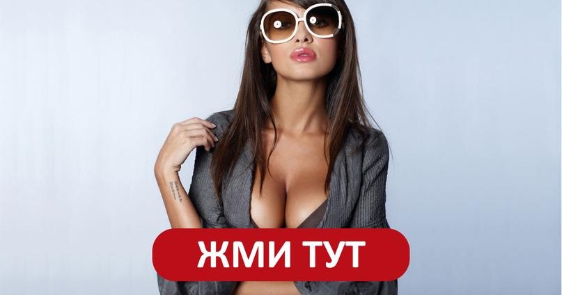 gratis schuh pornos