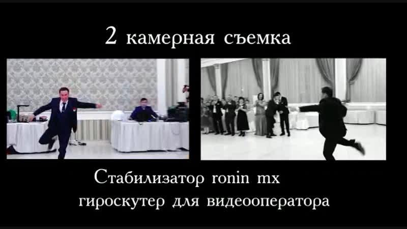 2 Тамада @tamada ranil @ @ 2 Камерная съемка @ @ @art print zko