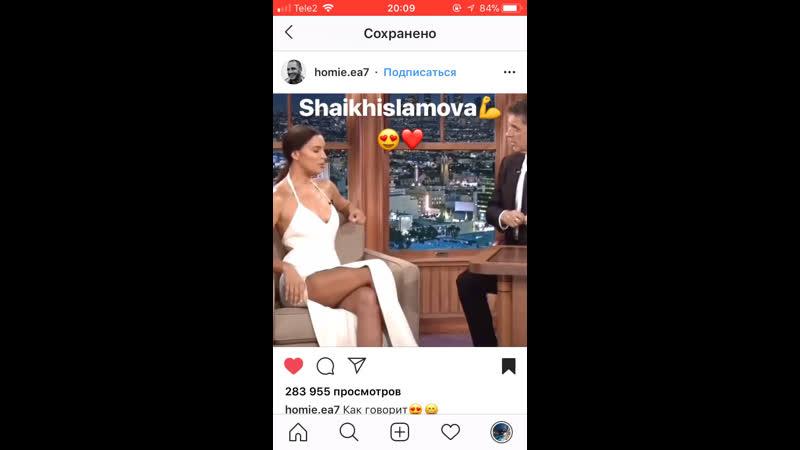 Ирина Шэйк