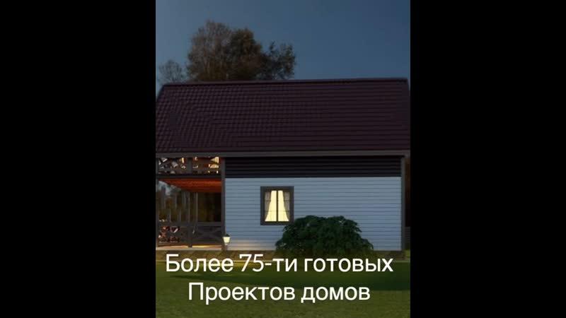 Каркасный дом тихвин