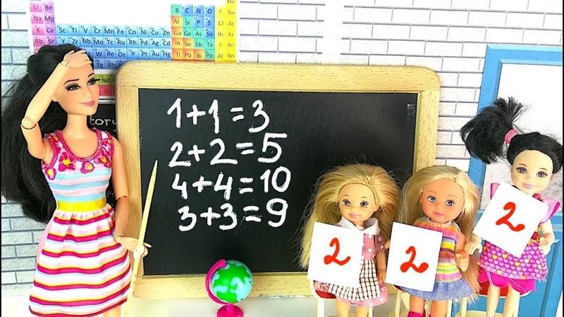 МАЛЕНЬКИЕ МАНИПУЛЯТОРЫ Мультик Барби Школа Куклы Игрушки для девочек IkuklaTV