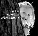Личный фотоальбом Богданы Федишин