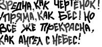 Марьина Дарина