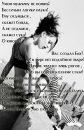 Фотоальбом Татьяны Полищук