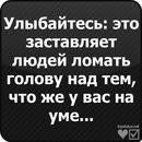 Личный фотоальбом Эвиты Шергиной
