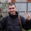Антон Баладурин
