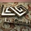 ★La Grand Studio★ Официальная страница В-КОНТАКТ