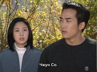 Dorama Осень в моем сердце Аutumn In Му Неаrt Южная Корея 2000 г 13 серия