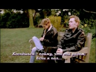 "Саундтрек фильма ""Ноттинг Хилл"" (Ronan Keating - When you say nothing at all)"