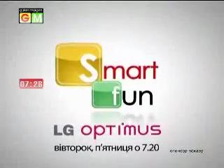 Optimus 2x в программе guten morgen (full hd видео и hdmi разъем)