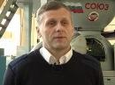 Лечик космонавт Андрей Борисенко учит детей выживать