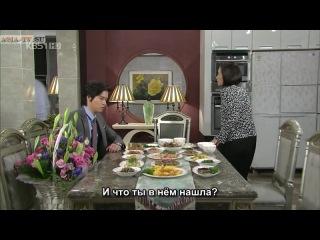 Улыбнись, Дон Хэ / Smile, Dong Hae / Useora Donghaeya серия 1/159