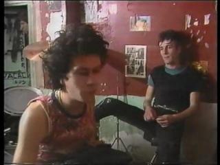 Eskorbuto - Cuidado Entrevista 1985 (Xvid)