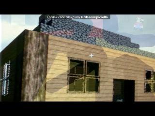 Ваши скриншоты 2 под музыку DOTA 2 Гимн раков - Я Ебал Вас Всех В Рот. Picrolla