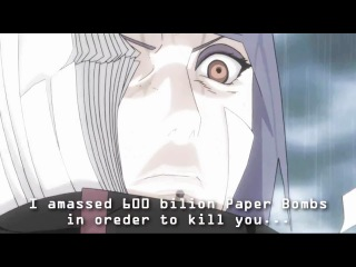 AMW Naruto Mark Petrie - Richat (Epic Dramatic Action)