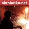 obrabotka.net