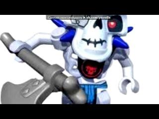 «Со стены Мультики Картинки LEGO Ninjago» под музыку Lego ninjago - (ниндзяго). Picrolla