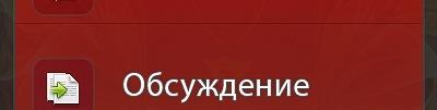 vkontakte.ru/board11495102