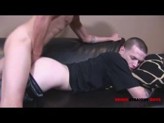 Broke straight boys: raw teaching