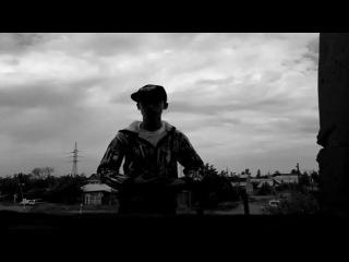 MC Тюра - Больно (2012)