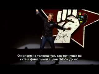 Christopher Titus - Neverlution (rus sub)