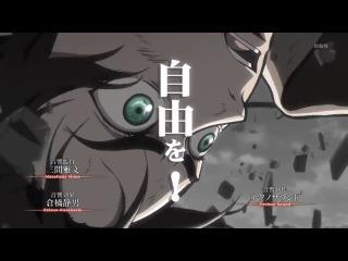 [animeopend] shingeki no kyojin 1 opening [атака титанов 1 опенинг] (720p hd)