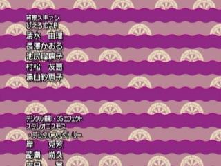 [AniTousen] Naruto Ending 12   TV-1 ED12 v2   RAW [TV Version]