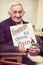 Личный фотоальбом Сергея Софича