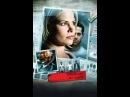 Убийство на удачу / Murder on Spec (2006)