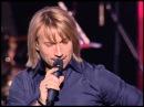 Олег Винник — Киев, Дворец Украина, 29.05.2014 full concert, part 1