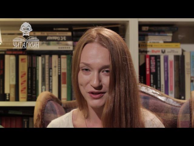 Почему у зайца губа рассечена Эстонская сказка Читает Наталья Тетенова ЧИТАЛКИН маленькое КИНО