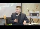 ЧТО ЕСТЬ ИСТИНА?!. Пастор Илья Фёдоров Конференция ГОРА ПРЕОБРАЖЕНИЯ