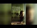 Милдред Пирс (2011) | Mildred Pierce