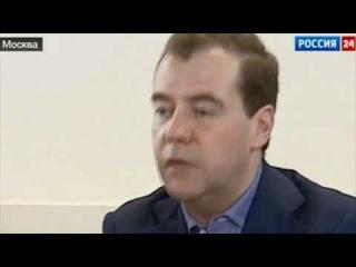 Дмитрий Медведев вступил в «Единую Россию»