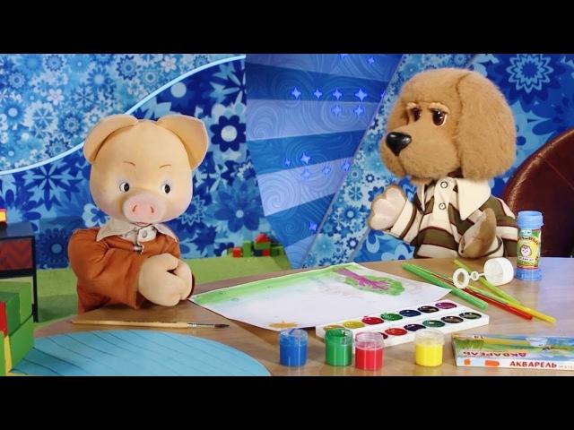 СПОКОЙНОЙ НОЧИ МАЛЫШИ! Рисуем мыльными пузырями Фиксики Новые мультфильмы для детей