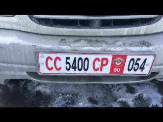 СССР ЖИВ! ГАИ СССР в г.Новосибирске