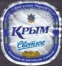 Фотоальбом Севы Крымского