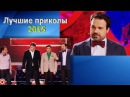 Дуэт имени Чехова, Демис Карибидис и Гарик Харламов - Случай в московском суде